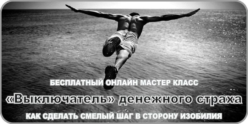 mk-strah2